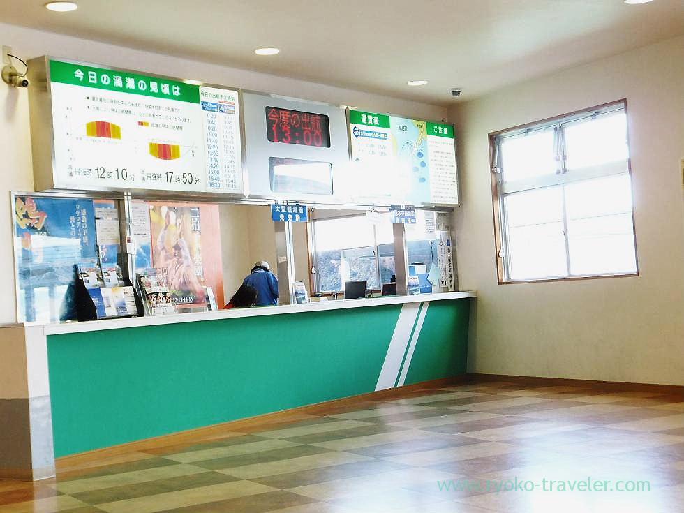 Ticket office of seeing naruto strait, Naruto (Kagawa & Tokushima 2011)