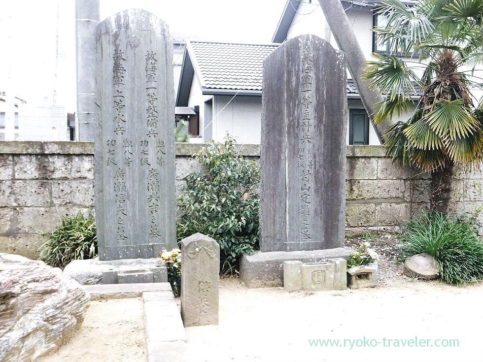 Tomb, Jiganji temple (Tsudanuma)