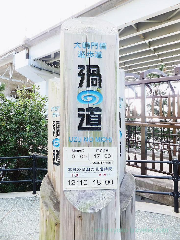Uzu no michi, Naruto (Kagawa & Tokushima 2011)
