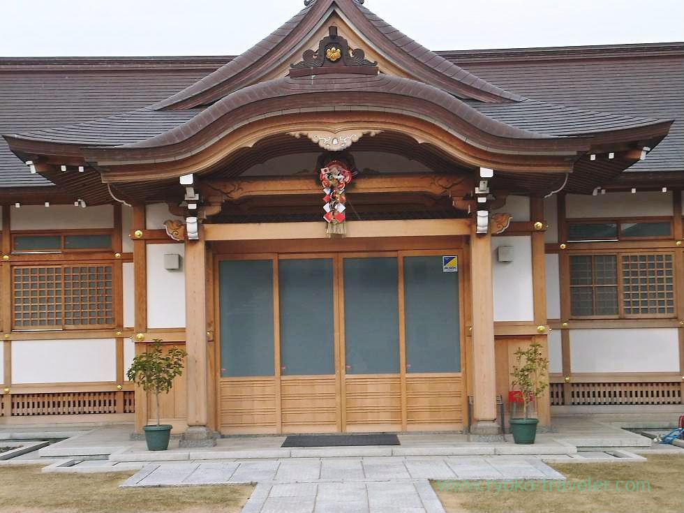 temple office, Muryo-ji temple, Narashino Shichifukujin2012 (Mimomi)