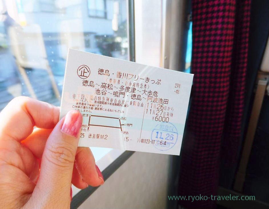 Tokushima and Kagawa free ticket, (Tokushima and kagawa 2011)