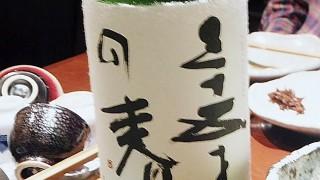 Tsukiji : Yamadaya 1/2