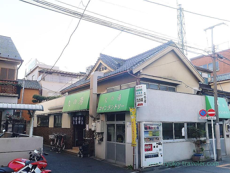 Appearance, Daini Hisanoyu (Nishi-Ojima)