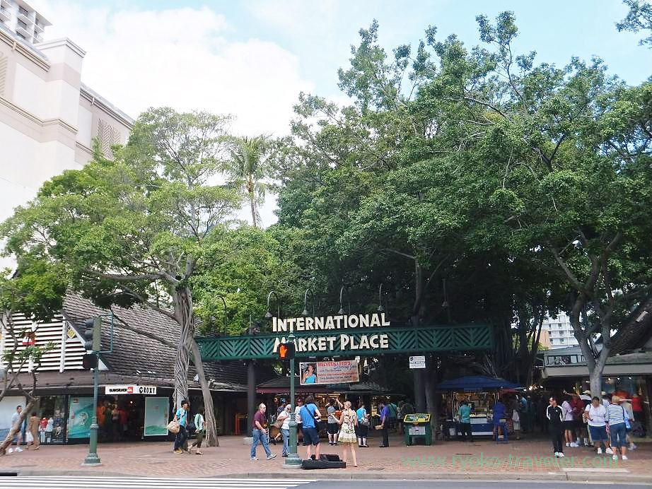 Entrance, International market place, Honolulu(Honolulu 2012 winter)