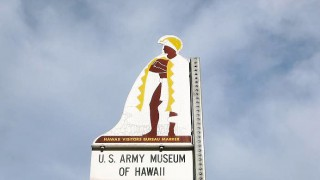 Honolulu 2012 Winter (2/13) : U.S.ARMY MUSEUM OF HAWAII