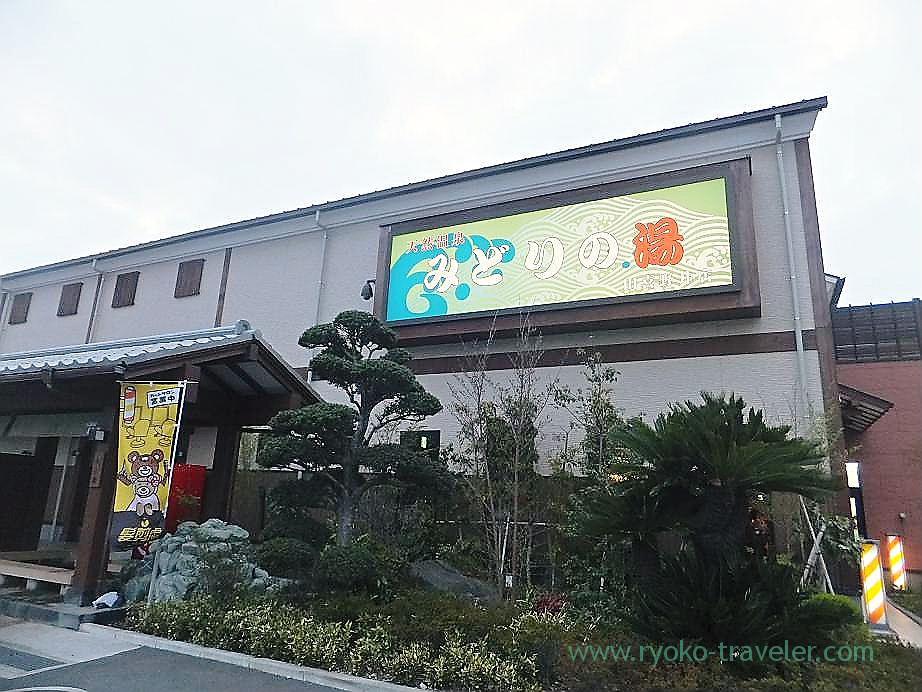 Appearance, Midorinoyu Takinoi branch (Takinoi)