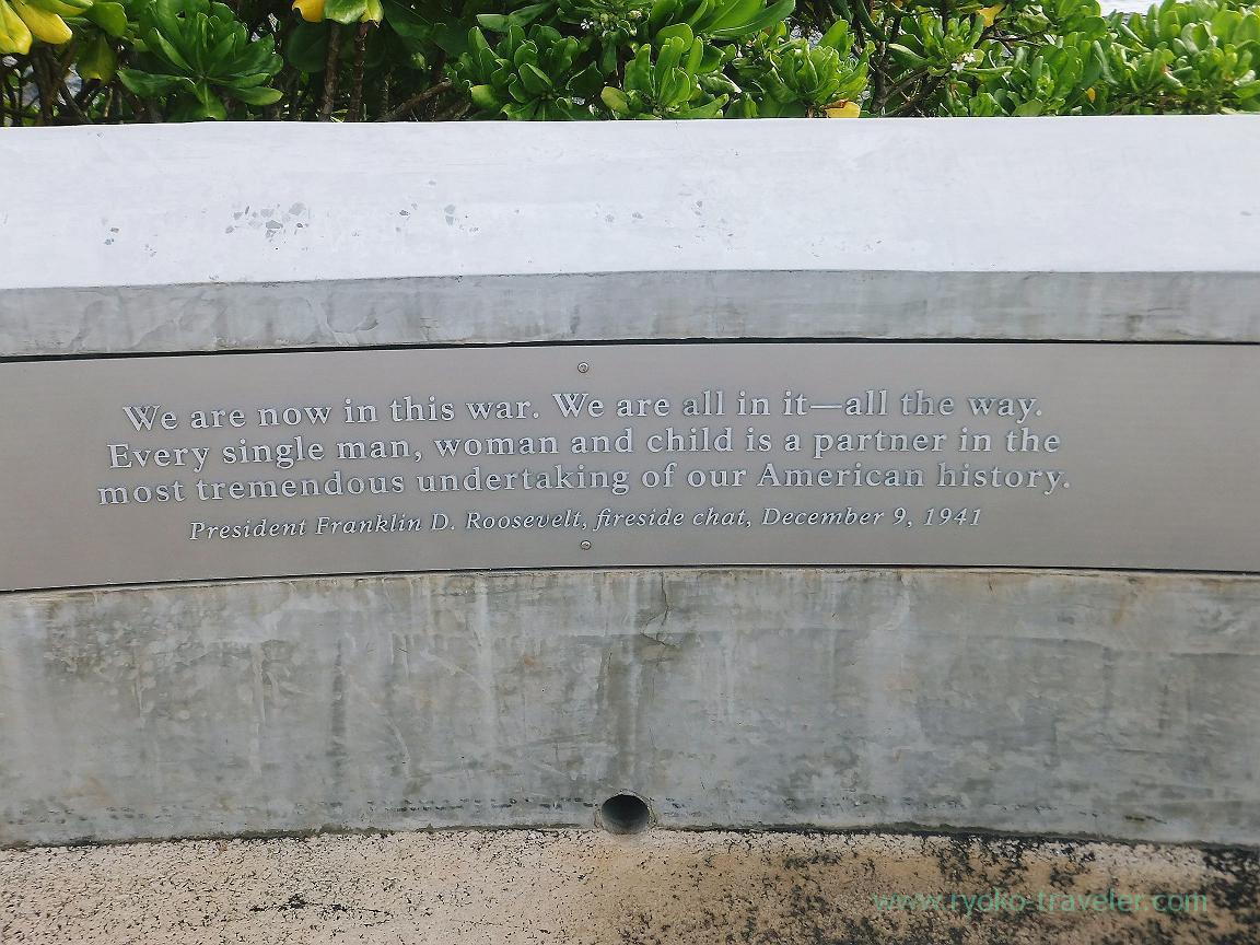 Exhibit 17, Pearl Harbor, Honolulu(Honolulu 2012 winter)