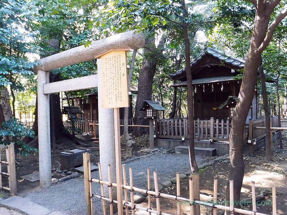 Gangu 1, Yasukuni Jinja shrine (Ichigaya)