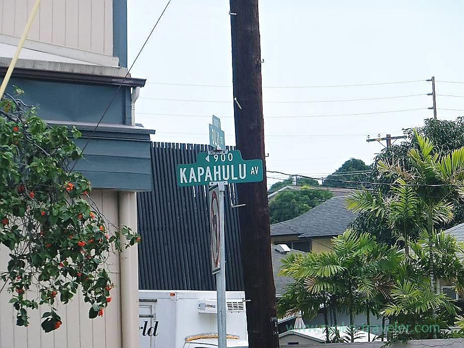 Kapafulu street, Honolulu(Honolulu 2012 winter)