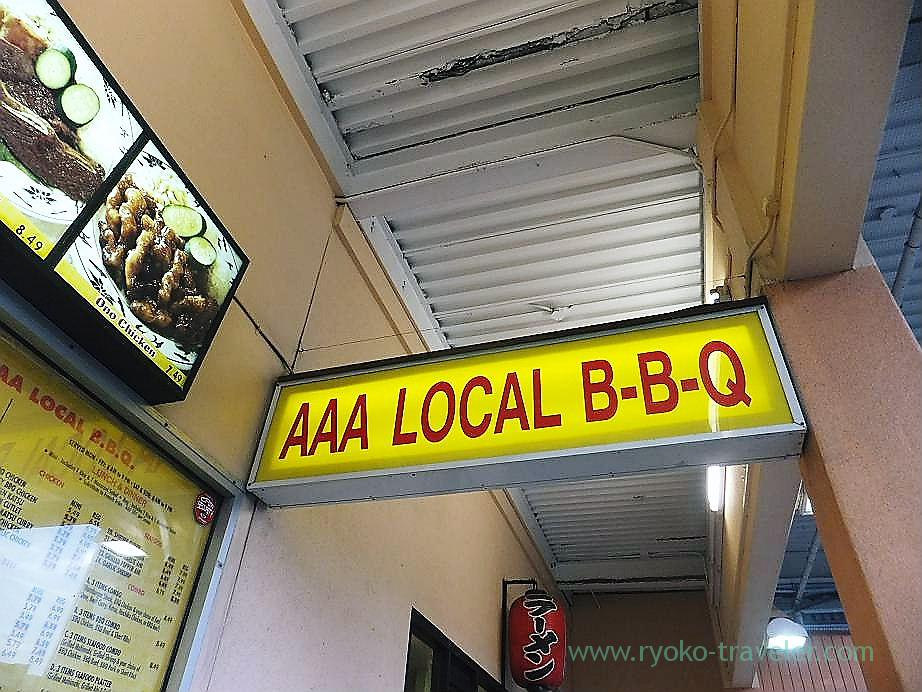 Signboard, AAALocalBBQ, Honolulu(Honolulu 2012 winter)