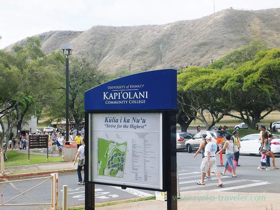 Signboard, Kapiolani community college, Honolulu(Honolulu 2012 winter)