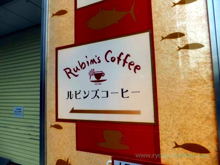 Signboard, Rubin's coffee (TSukiji)