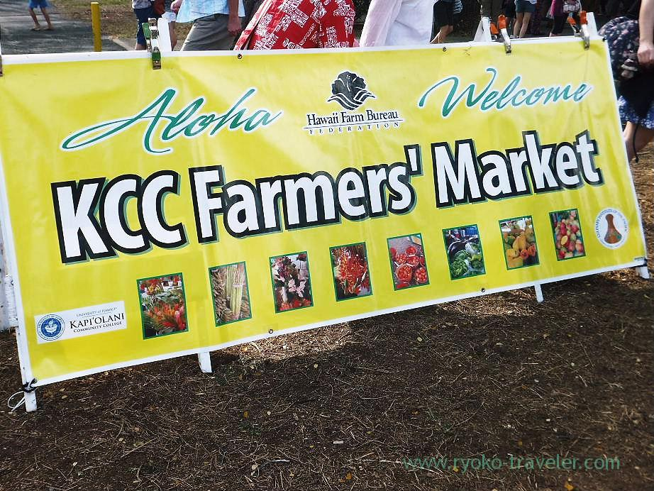 Signboard of Gate, Kcc Farmers Market, Honolulu(Honolulu 2012 winter)