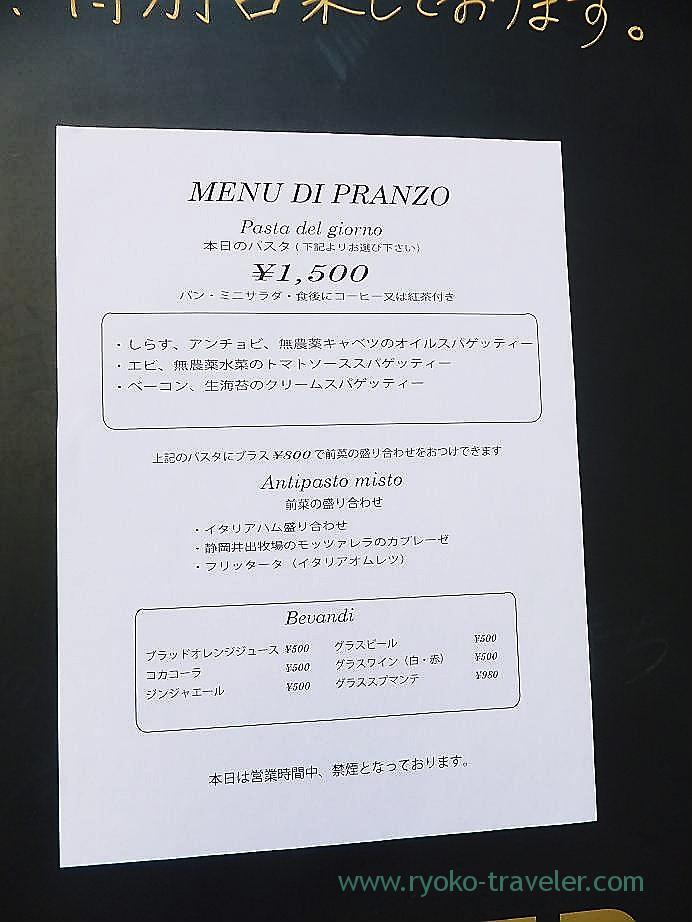 Weekends lunch, Trattoria la scarpetta (Ichigaya)