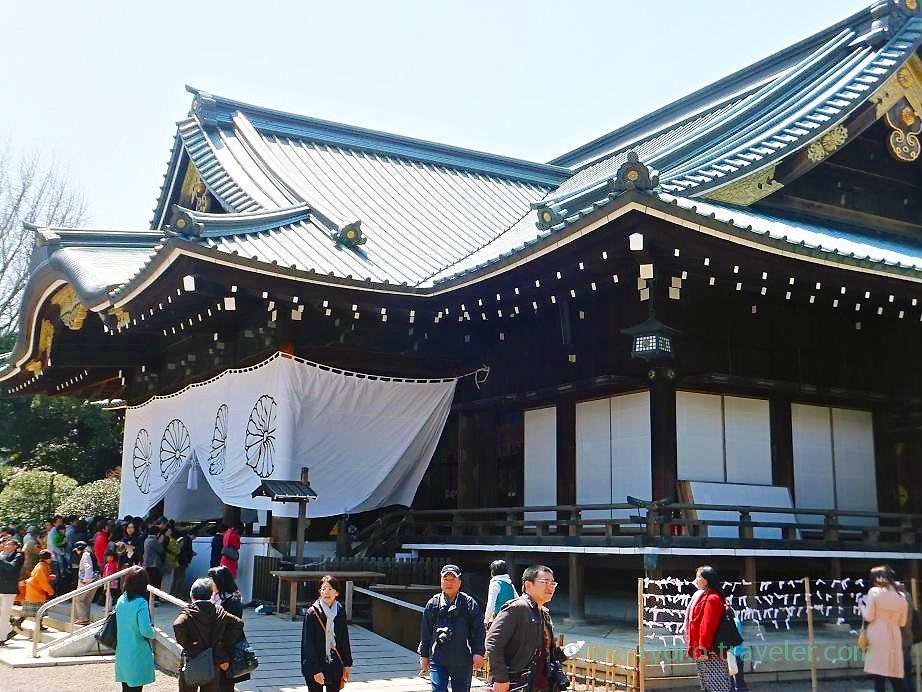 Worship hall, Yasukuni Jinja shrine (Ichigaya)