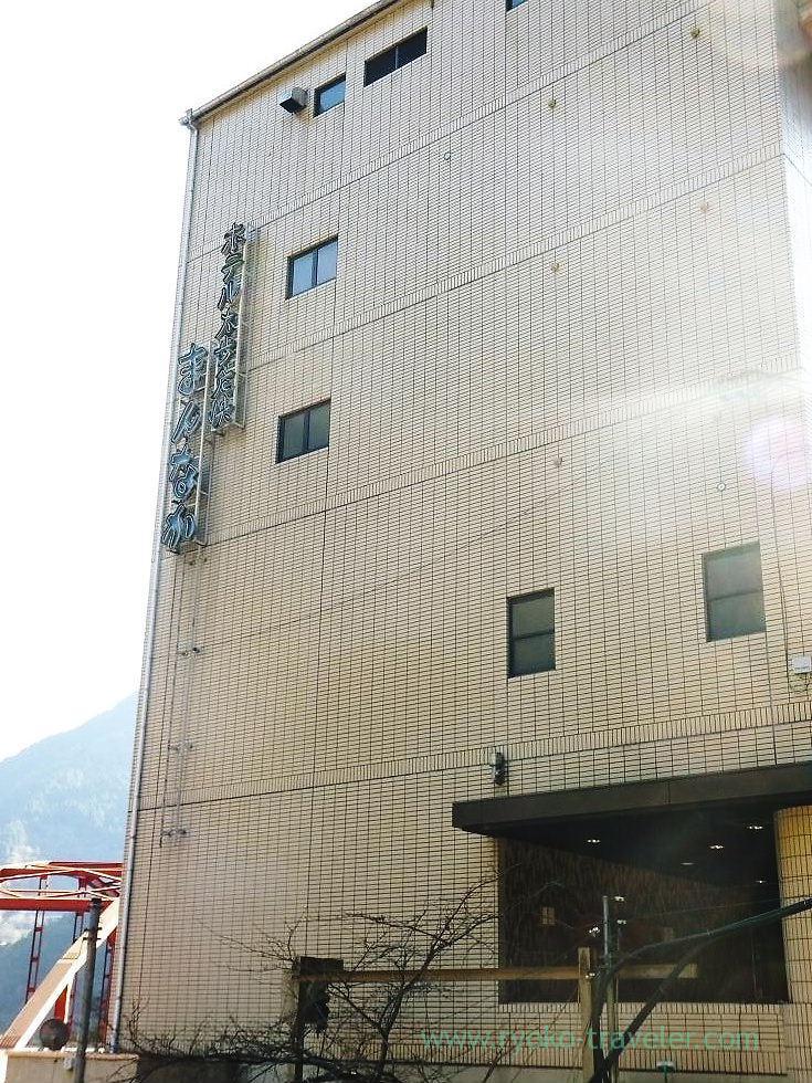 Apearance, Hotel mannaka, Oboke (Kagawa & Tokushima 2011)