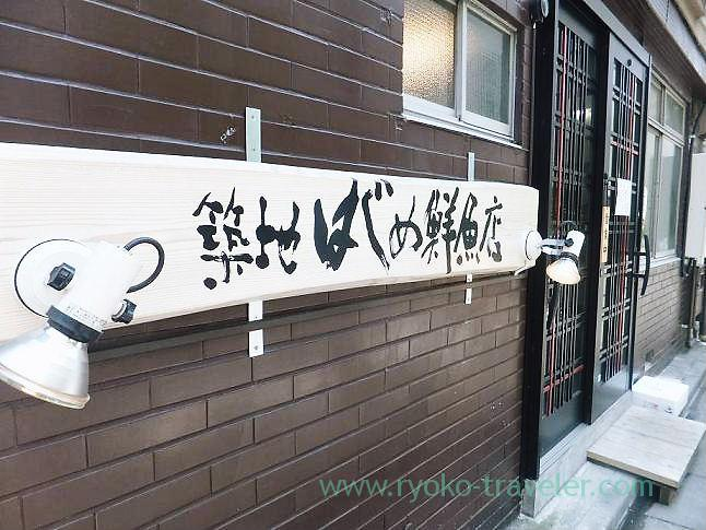 Apperance, Hajime Sengyo-ten (Tsukiji)