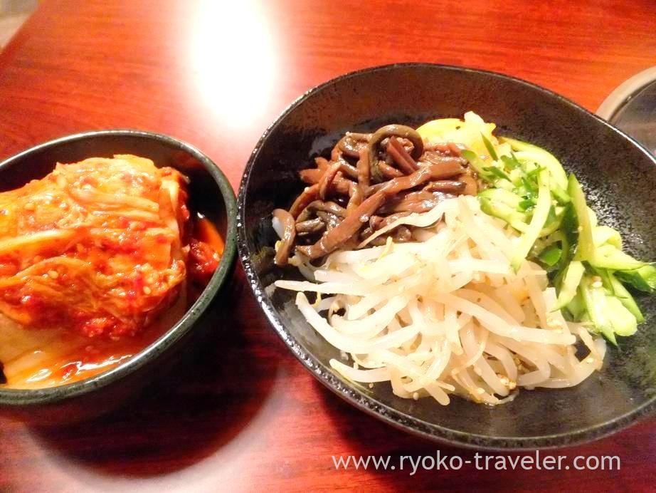 Kimchi and namul, Seiryuen (Morishita)