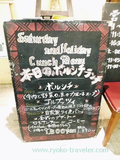 Menus, Sungari Shinjuku Nishiguchi (Shinjuku)