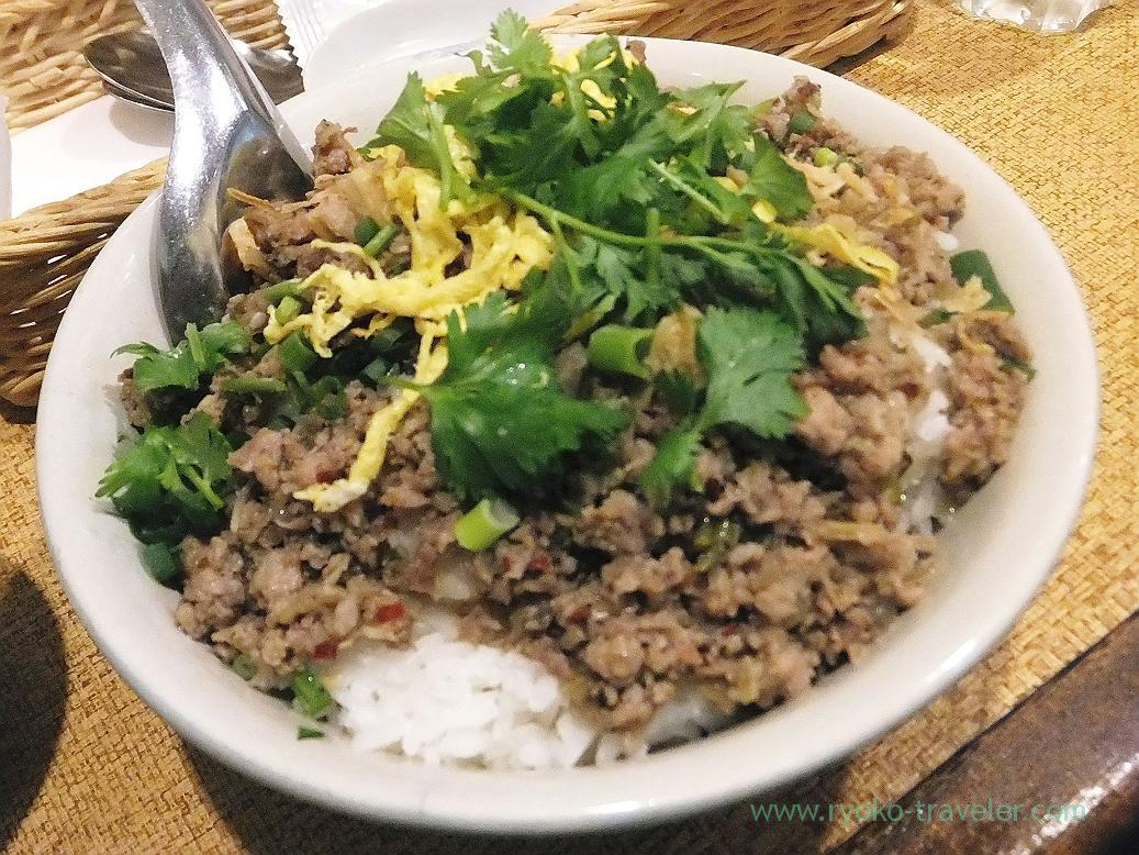 Minced meat with lemongrass on the rice, Authentic (Asakusa)