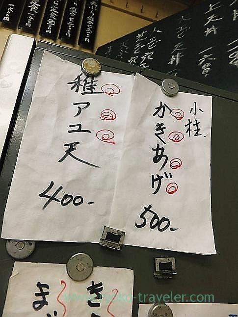 Seasonal menu, Tenfusa (Tsukiji Market)