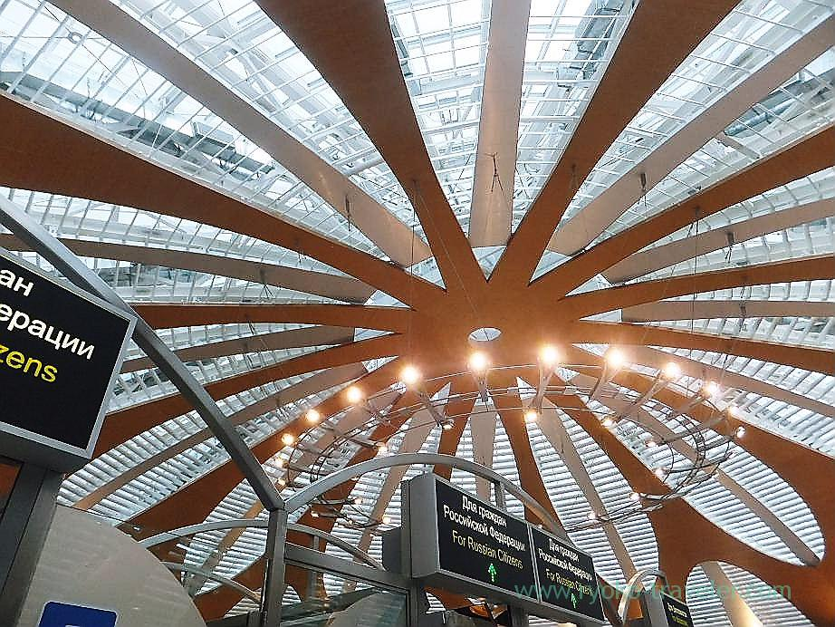 Ceiling, Sheremetyevo International Airport, Moscow, (Russia 2012)