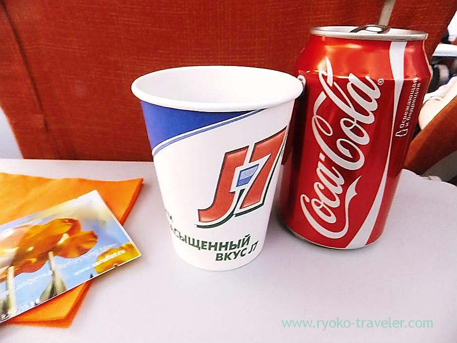 Coke in a flight for Moscow from Narita, (Russia 2012)