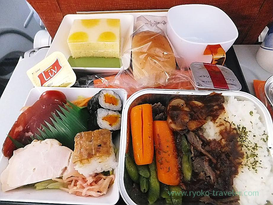 First in-flight meals in a flight for Moscow from Narita, (Russia 2012)