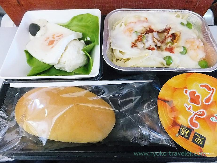 Second in-flight meals in a flight for Moscow from Narita, (Russia 2012)