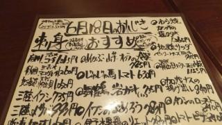 Yamadaya(やまだや) (18 June) 1st (Tsukiji)