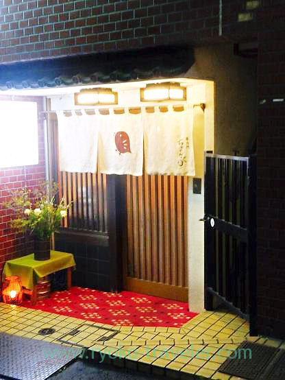Appearance, Chawanbu (Yotsuya-sanchome)