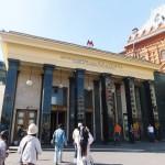 Russia 2012 Summer (3) : Beautiful Ploshchad Revolyutsii Metro Station