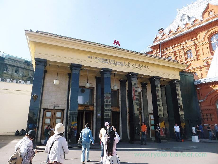 Appearance, Ploshchad Revolyutsii metro station, Moscow (Russia 2012)