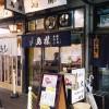 Tsukiji Market : Sashimi bowl, tempura and oyakodon !