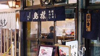 Tsukiji Market : Tempura and oyakodon !