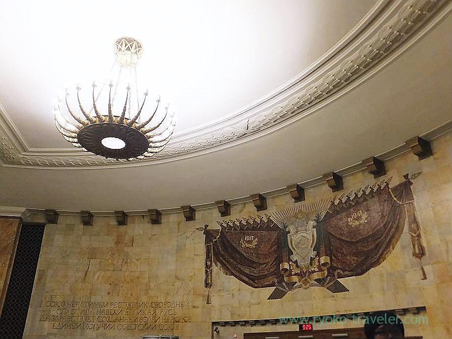 Interior, Ploshchad Revolyutsii metro station, Moscow (Russia 2012)