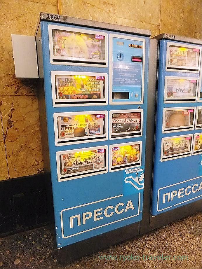 Newspaper-vending machines, Ploshchad Revolyutsii metro station, Moscow (Russia 2012)