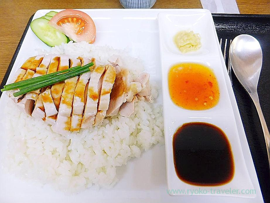 Singapore chicken rice, Yonehana (Tsukiji Market)