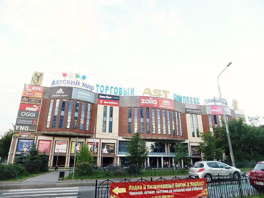 Tour conductor's recommend ,Shopping center near Best Western Hotel VEGA, Moscow (Russia 2012)