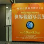 World Press Photo exhibition Tokyo – Final day. (Ebisu)