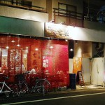 (Closed) Minowa : Top quality yakiniku at Shichirin