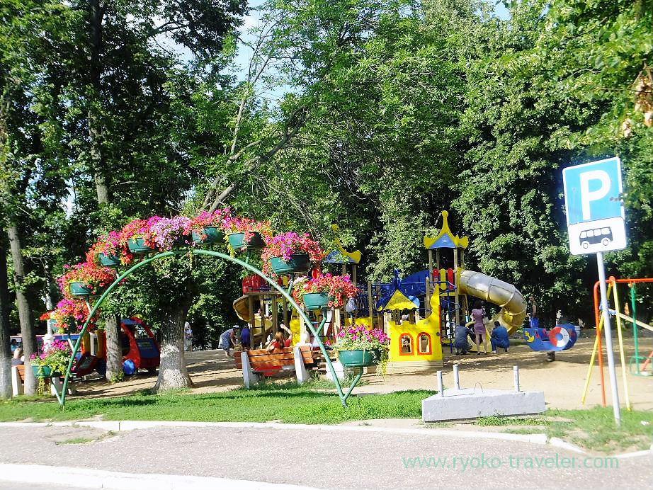 Children park, Vladimir (Russia 2012)