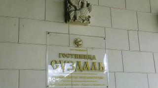 Russia 2012 Summer (7) : Tour center hotel Rizalit in Suzdal