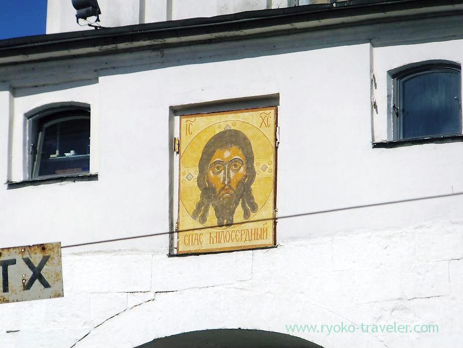 Golden gate, Spaso Vladimir (Russia 2012)