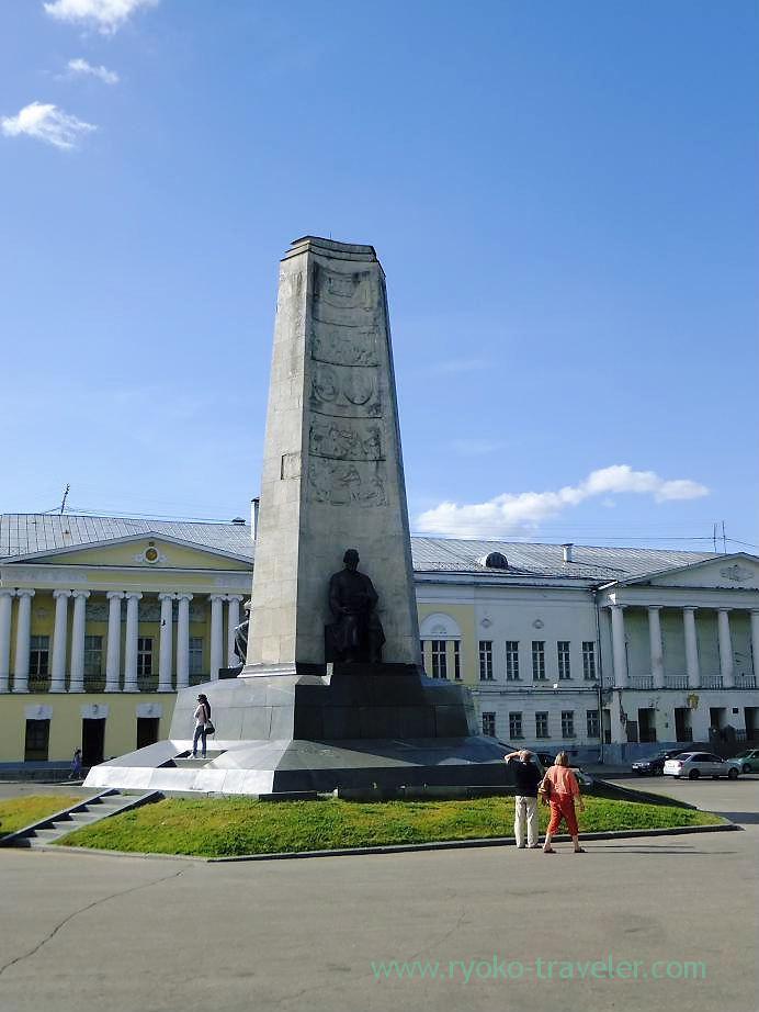 Pushkin statue, Vladimir (Russia 2012)