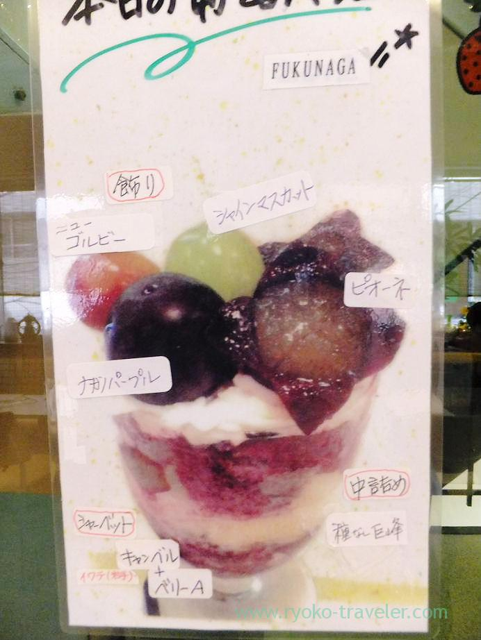 At the door, Fruits parlor Fukunaga (Yotsuya-sanchome)