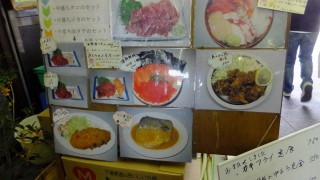 Speaking of fish market in Japan….