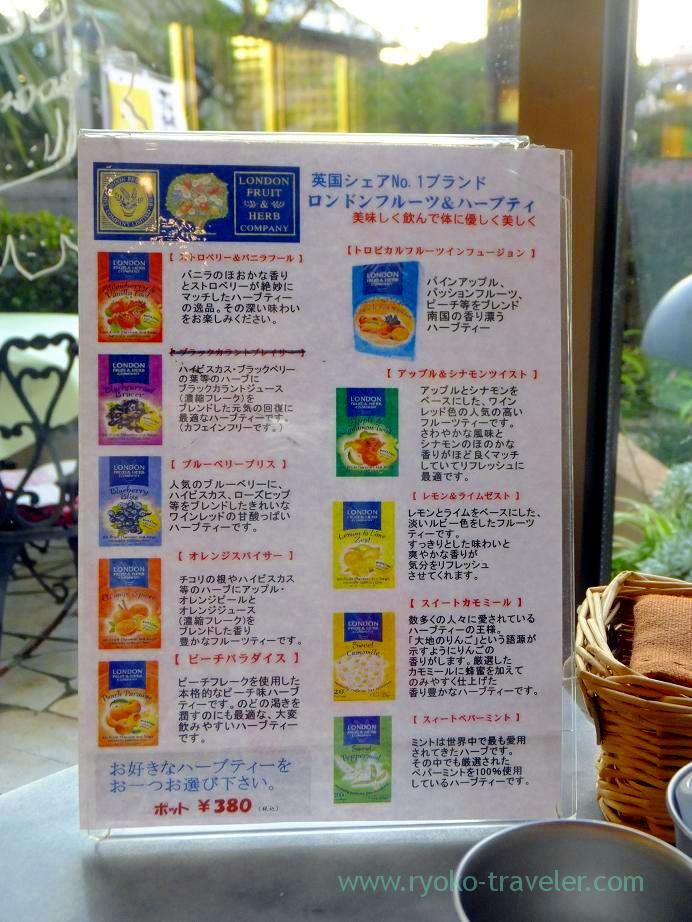 Tea menus, Masseria cafe (Tsudanuma)