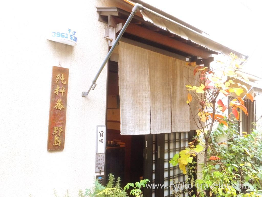 Appearance, Nojima (Higashi Jujo)