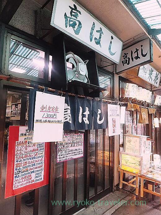 Appearance, Takahashi (Tsukiji Market)